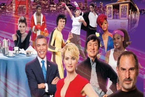 Image For Golden Gate Bay Cruise + Madame Tussauds