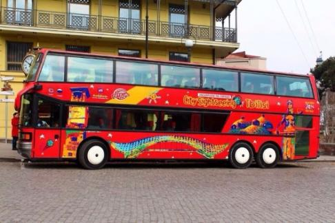 City Sightseeing Tbilisi Hop On Hop Off