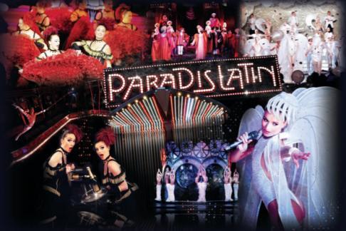 Paradis Latin + Fragonard Perfume Museum + GIFT