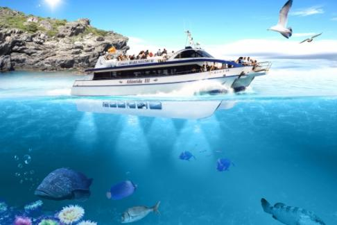 Click to view details and reviews for Mare Nostrum Cruises Islands Medes Natural Park Cruise.