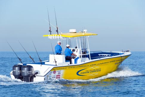 Click to view details and reviews for 4 Hour Fishing Charter In Dubai.