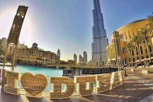 Click to view details and reviews for Dubai Half Day With Burj Khalifa.