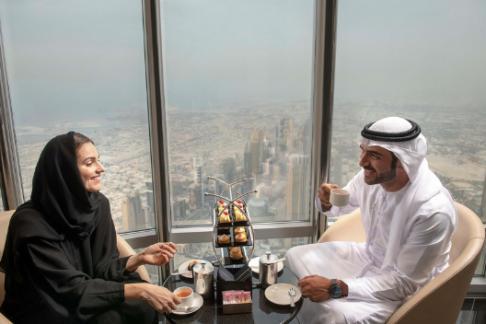 Burj Khalifa Tickets, Deals & Prices